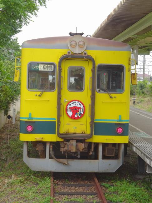 DSC08151+1.JPG