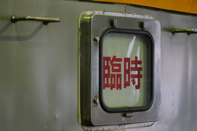 DSC09291-1+.JPG